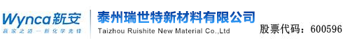 Taizhou New Material Co., Ltd.